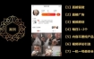 短视频批量引流玩法和微商百度霸屏玩法(课件+录音)