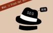 逆冬2019黑帽seo视频教程+工具 蜘蛛池技术泛目录讲解 批量长尾关键词快速排名