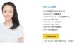 米课莱莱口语课 一门能帮你疫情出单的口语课 公司22.9G(190节)