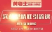 黄岛主解锁新大陆:最新百度霸屏引流文章平台(无水印)