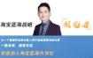 盗坤淘宝内训社【2021】,价值4980元