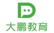 大鹏教育七合一(共313GB)