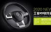 云尚教育·2020工业ID软件班(暑假一期)·Rhino+Keyshot+More,价值3500元