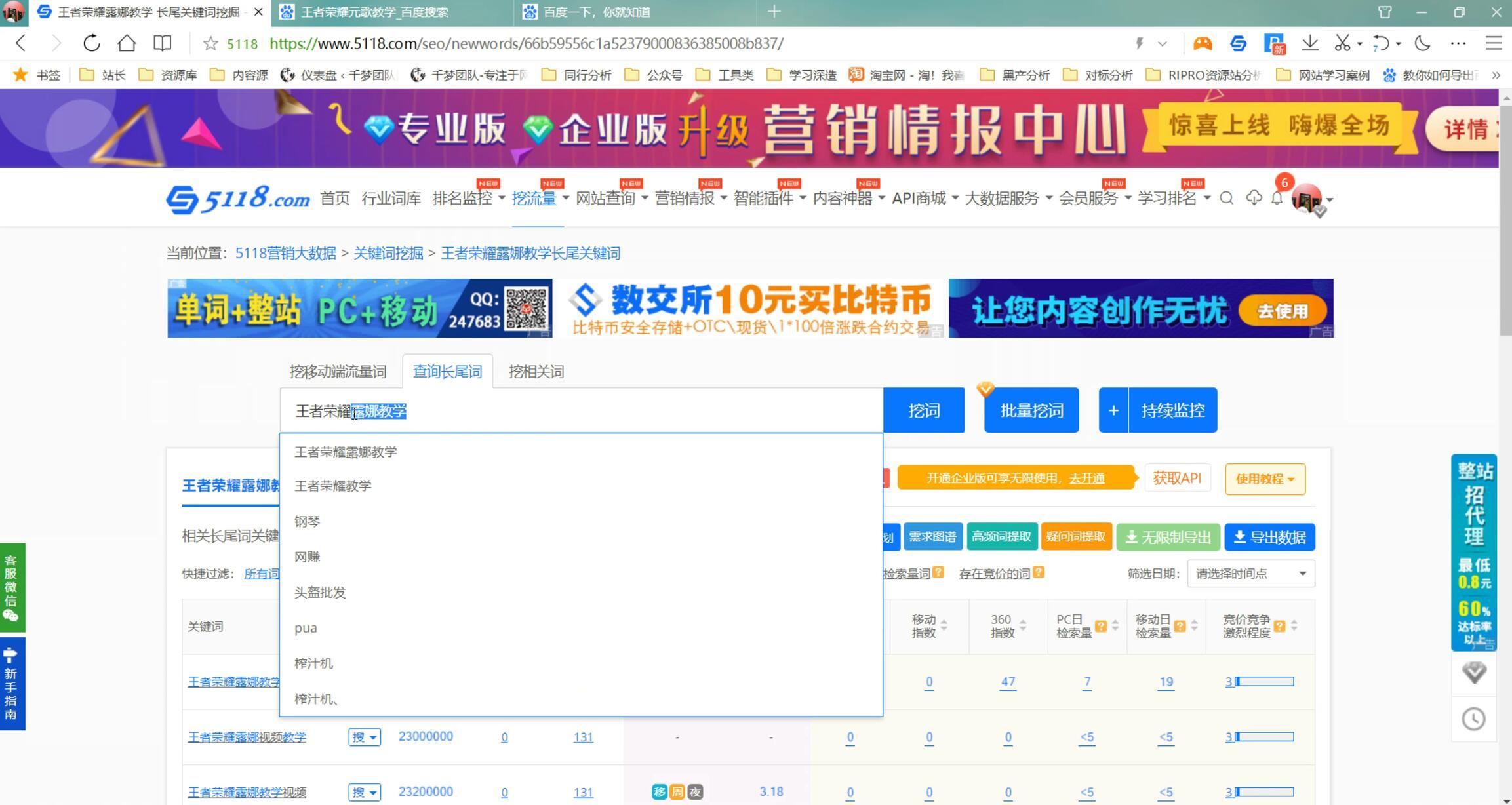 千梦网赚36计(含素材+课件),价值1000元插图(2)