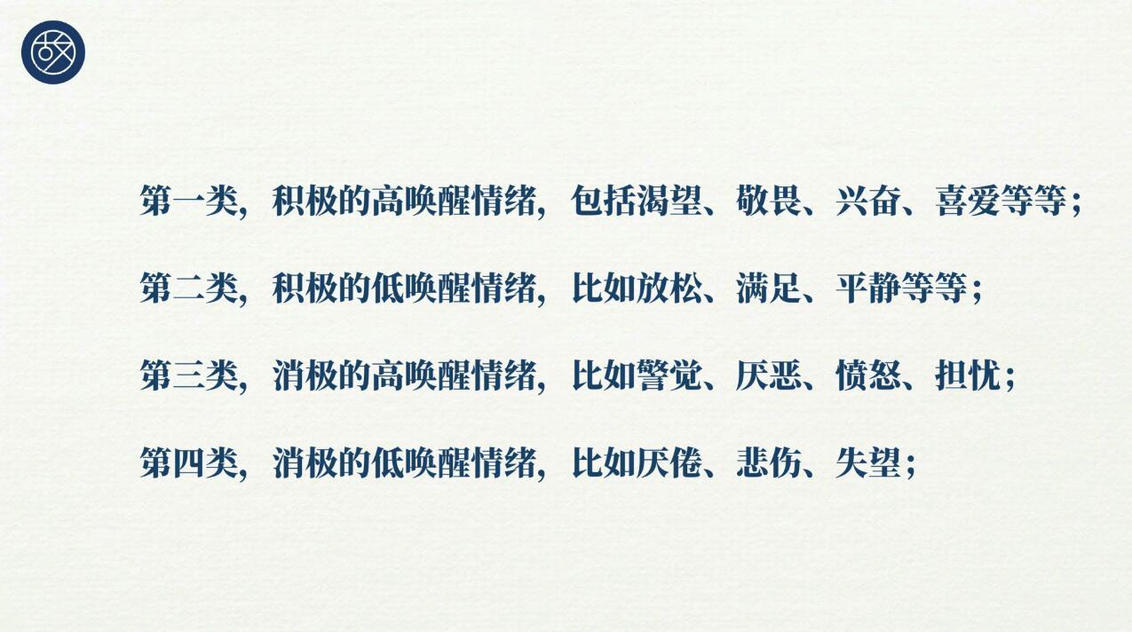 宛若故里·自燃型文案训练营6期,价值1999元插图(1)