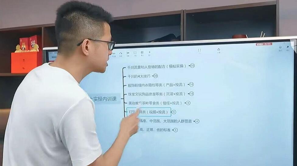 数据哥千川实操线上进阶课,价值3980元插图(1)