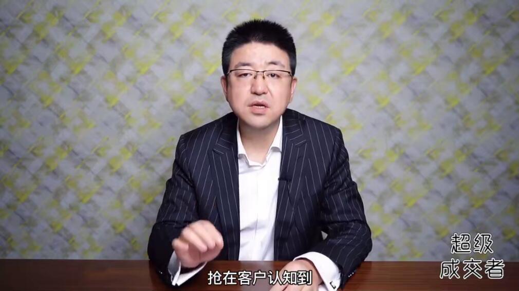朱宁·超级成交者,价值999元插图(1)