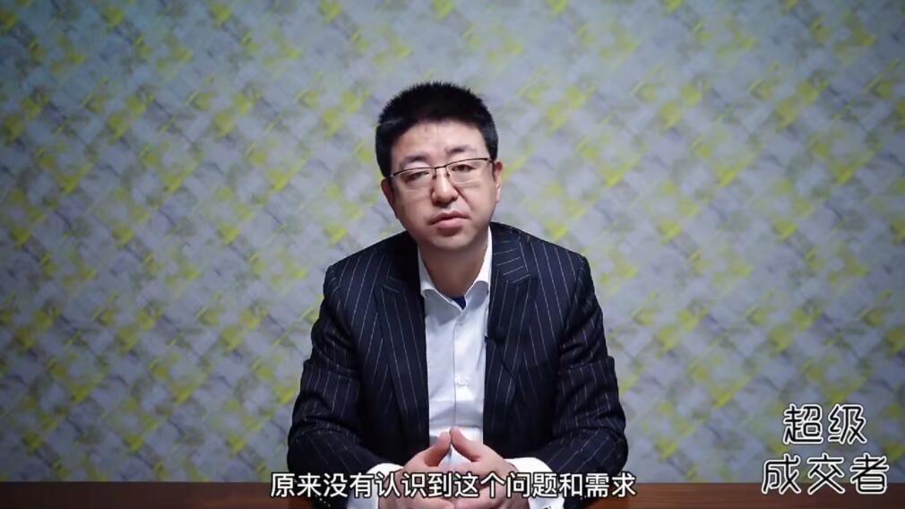 朱宁·超级成交者,价值999元插图(2)