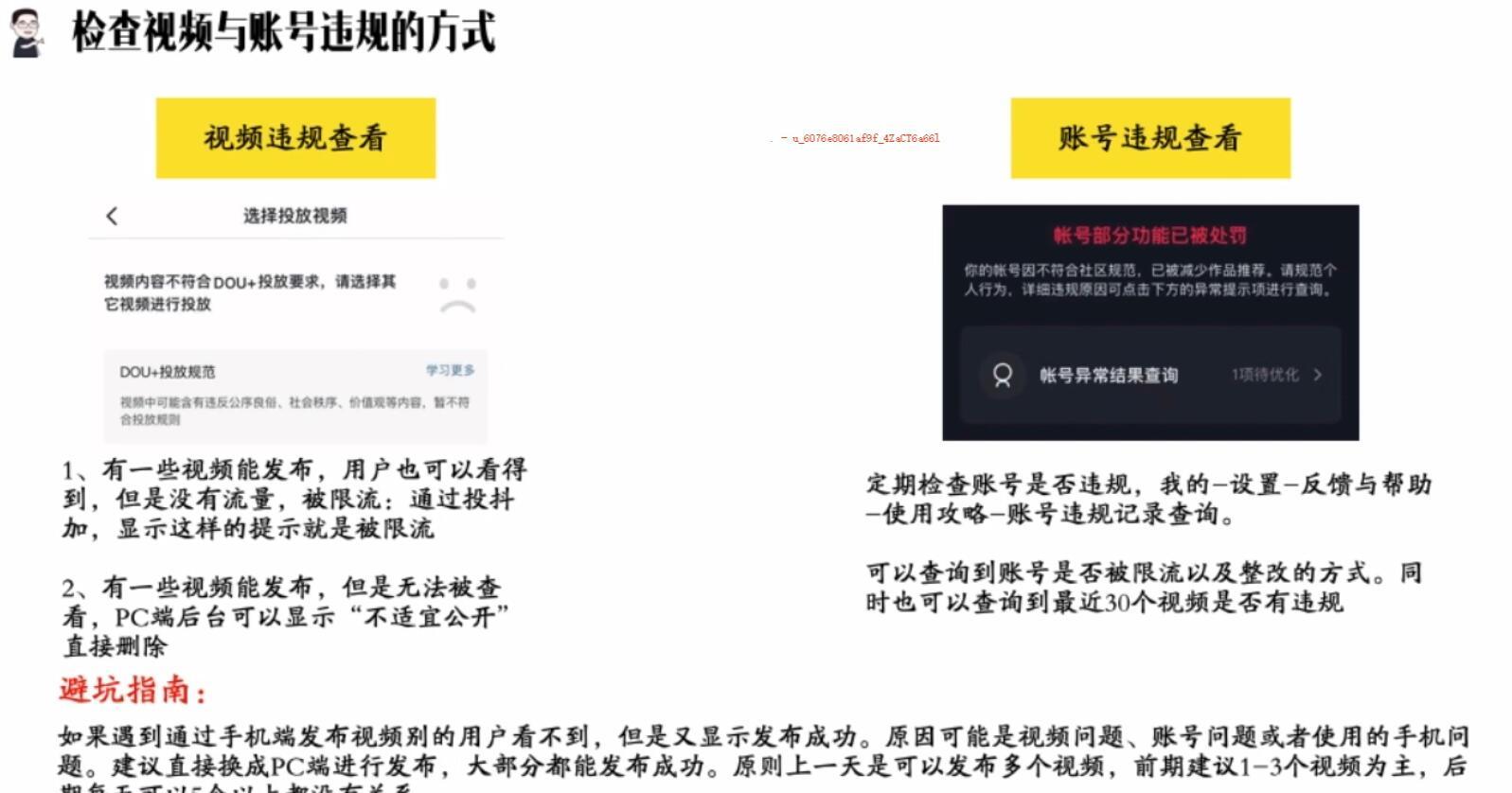 大头老哈·同城相亲交友运营跑配服务,价值4999元插图(1)