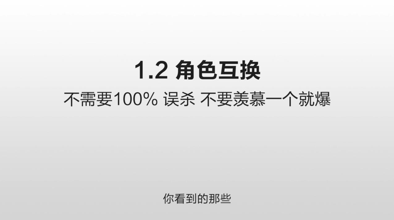 鹤老师·三天学会短视频,抓住财富新风口插图(1)